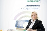 Jelena Stankovic  poster
