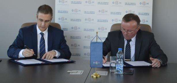 Potpisan Sporazum o saradnji između MUP-a i FON-a