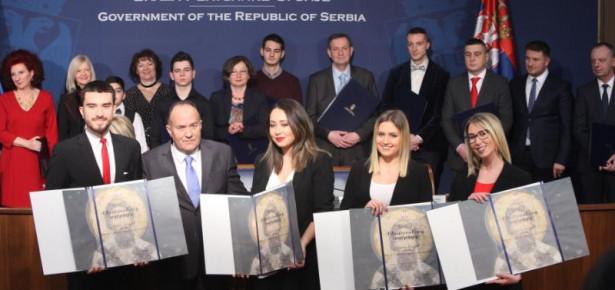 Студентима ФОН-а додељена престижна Светосавска награда за 2016. годину