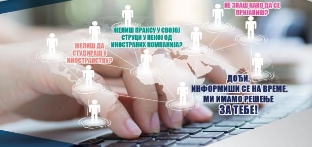 Međunarodni info dan 2017
