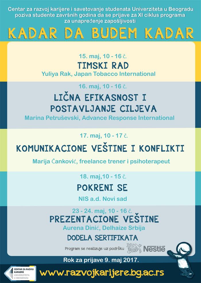 KDBK plakat2017final