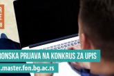 cover-fon-sajt_prijava