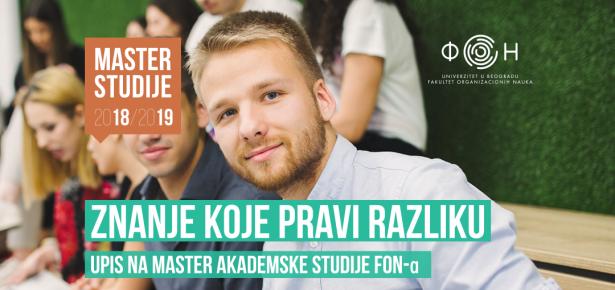 Објављен конкурс за упис на Мастер академске студије ФОН-а