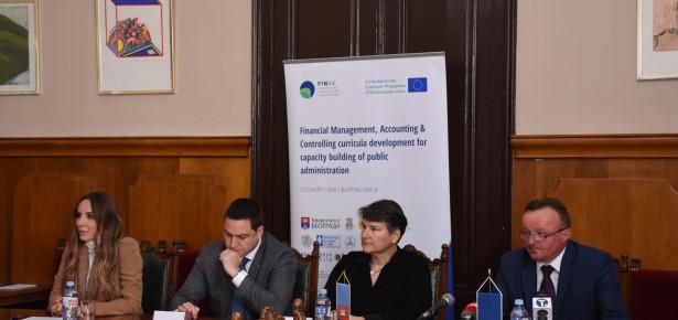Јачање капацитета јавне управе кроз FINAC ERASMUS+