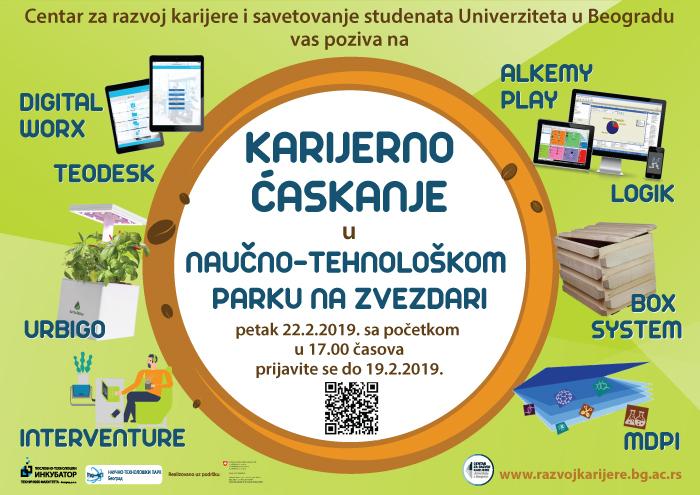 karijerno-caskanje-ntp-februar-19-sajt