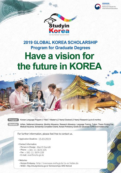 korean-embassy