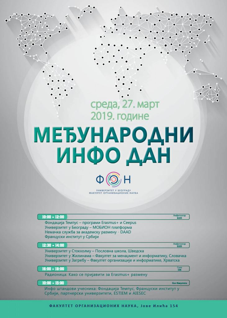 01-poster-medjunarodni-info-dan-sr