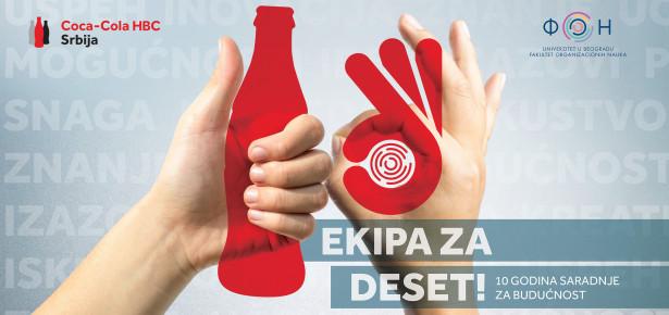 10 godina saradnje – FON i Coca-Cola Hellenic