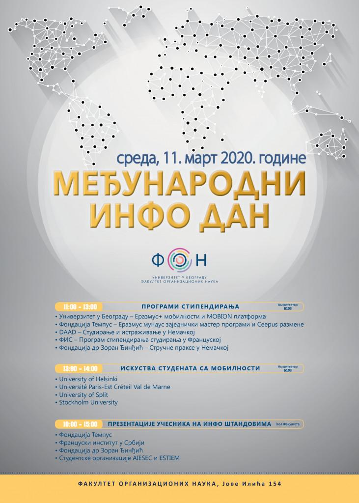 01-poster-medjunarodni-info-dan-2020