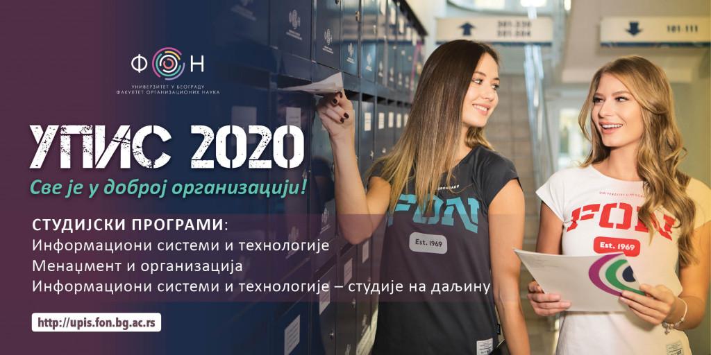 fon-upis-2020