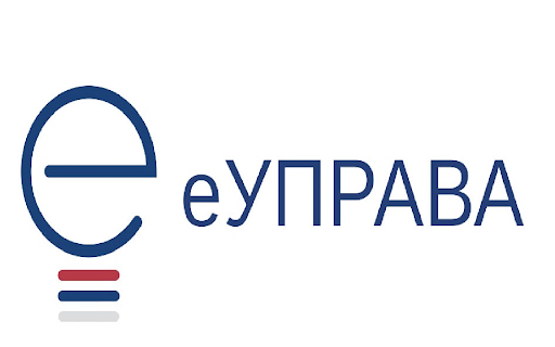 e-uprava