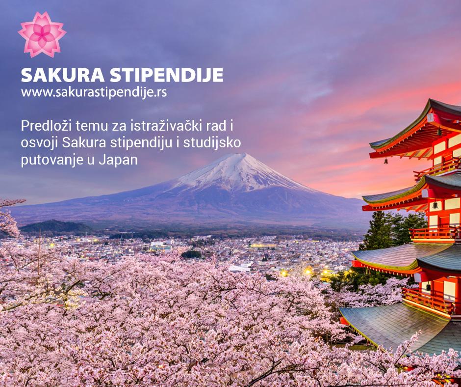 sakura-stipendije-940-3