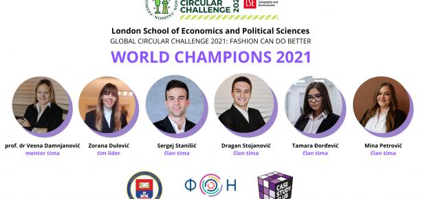 Студенти Case Study Club-a ФОН-а шампиони света на LSE Global Circular Challenge-у 2021