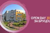 fon-open-day-21