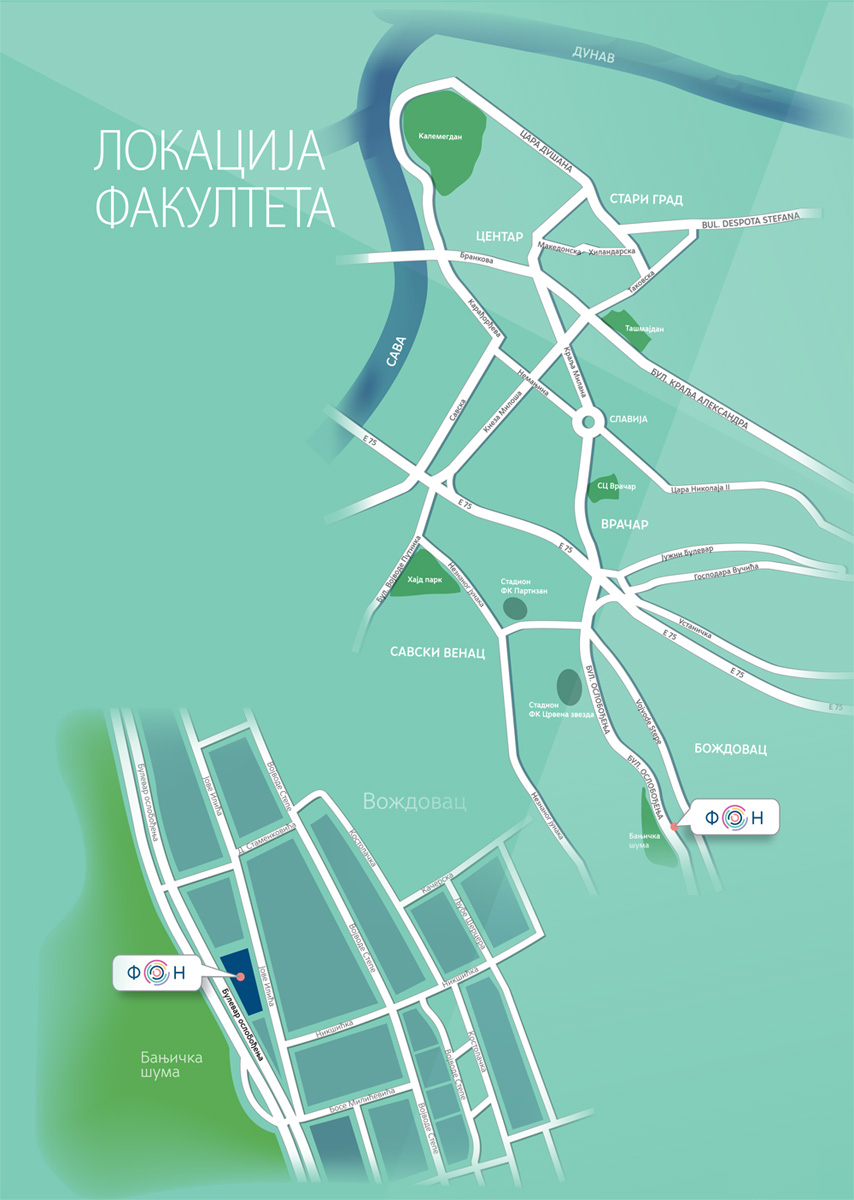 fon beograd mapa Контакт и локација | Факултет организационих наука fon beograd mapa